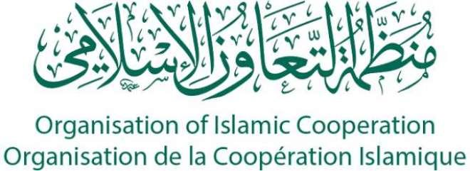 دنیا میں اسلام فوبیا میں بتدریج کمی واقع ہو رہی ہے ،او آئی سی رپورٹ