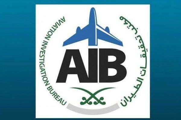 سعودی عرب میں طیارہ تباہ ہونے سے 4 افراد جاں بحق