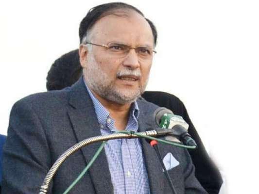 احسن اقبال کی وزیراعظم کے قائداعظم سے متعلق بیان پرتنقید