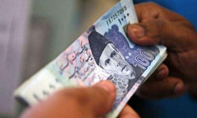 پنجاب حکومت نے سرکاری ملازمین کو تنخواہیں اور پنشن 31مئی تک ادا کرنے ..