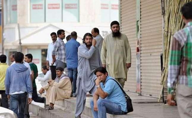 سعودی حکومت کی ظالمانہ پالیسیوں کے باعث سینکڑوں پاکستانیوں پر قیامت ..