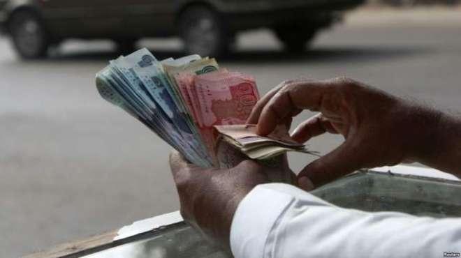 پاکستان کی وہ واحد صوبائی حکومت جس نے آئندہ مالی سال کا بجٹ پیش نہ کرنے ..