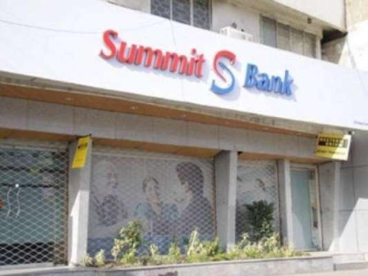 سمٹ سندھ بینک انضمام میں35ارب کی منی لانڈرنگ غائب؟