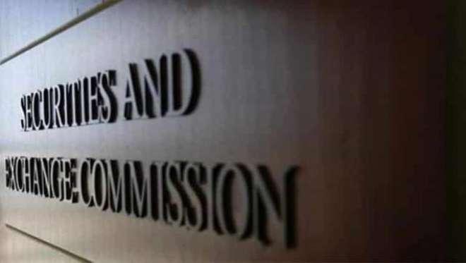 ایس ای سی پی نے این جی اوز اور غیر منافع بخش اور خیراتی اداروں کے لئے ..