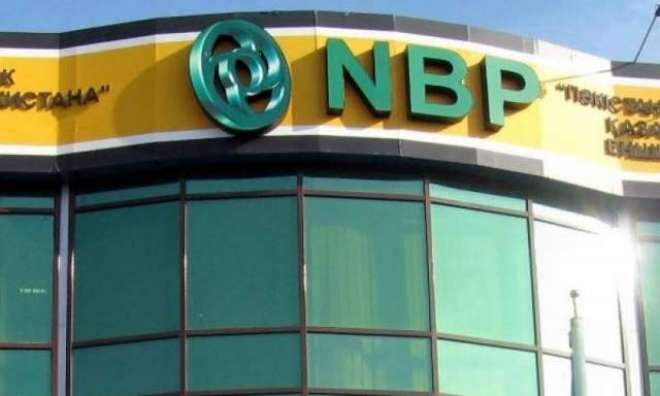 نیشنل بینک کی جانب سے گوادر میں شجرکاری مہم