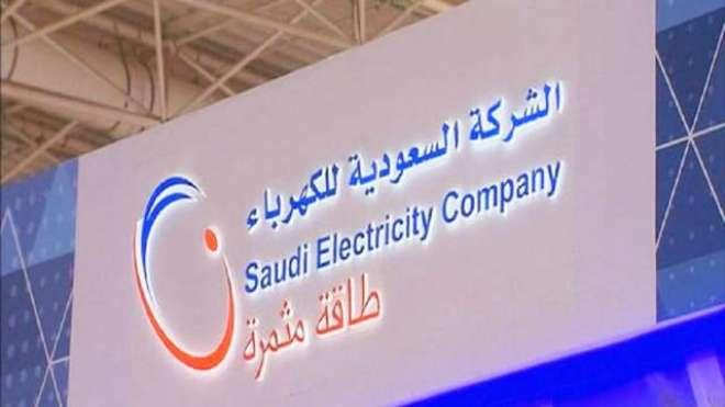سعودی عرب میں بل کی عدم ادائیگی پر بجلی کنکشن منقطع نہیں ہوگا