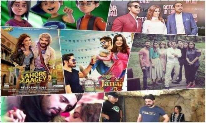 پاکستان فلم انڈسٹری کے فروغ کے لئے سعودیہ عرب میں معاہدہ طے پاگیا