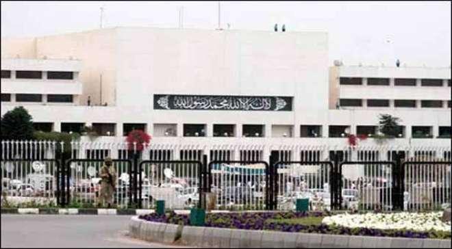 قومی اسمبلی کی قائمہ کمیٹی برائے قواعد و صوابط و استحقاق کا اجلاس کل ..