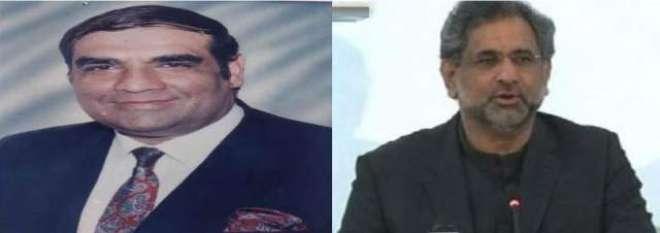 وزیر اعظم شاہد خاقان عباسی کی افتخار علی ملک کو سارک چیمبر آف کامرس ..
