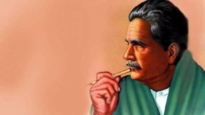 یوم اقبال کی مناسبت سے پی آئی اے کی جانب سے لاہور ائیر پورٹ پر تقریب ..
