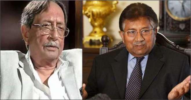 بھارتی خفیہ ایجنسی 'را' نے پرویز مشرف کی جان بچائی تھی