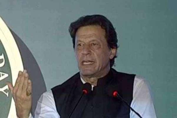 انتقام کی سیاست پریقین نہیں رکھتے،عمران خان