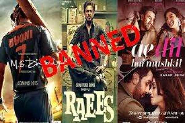 حکومت نے مقامی فلمی صنعت کے فروغ کیلئے عید الفطر اور عید الضحیٰ کے موقع ..