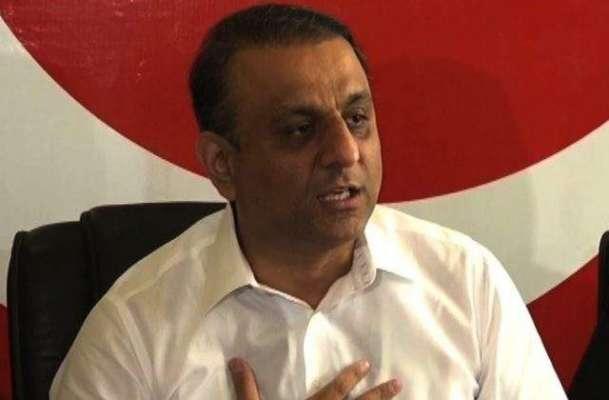 بھارتی آبی جارحیت سے سیلاب کا شدید خطرہ ہے'علیم خان