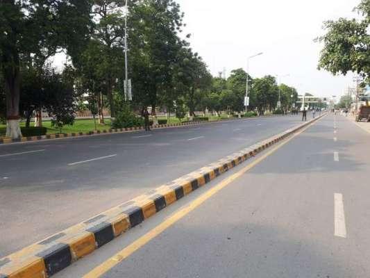 لاہور کو بند کرنے کا اعلان
