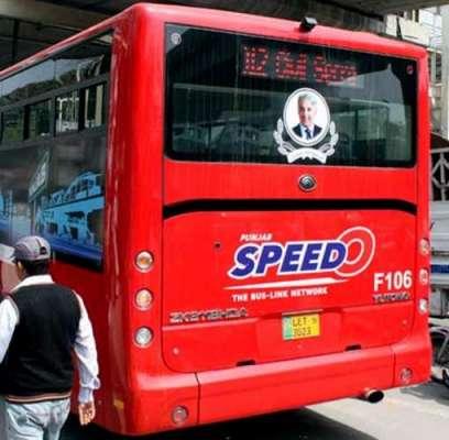 لاہور اور ملتان کے شہریوں کیلئے خوشخبری، اسپیڈو بس میں سفر کیلئے کارڈ ..