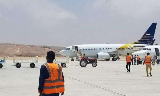 افریقی اسلامی ملک نے متحدہ عرب امارات کا طیارہ تحویل میں لے لیا
