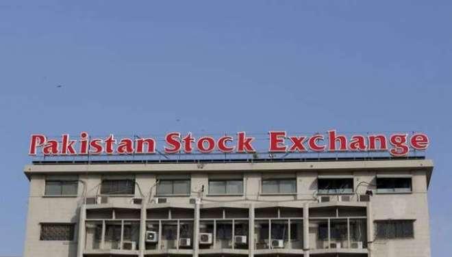 پاکستان اسٹاک ایکس چینج اور سی ایم کے کے تعاون سے پی ایس ایکس میں سرمایہ ..