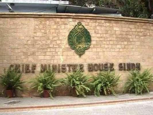 نگراں وزیراعلی سندھ کے لئے غیر رسمی ملاقات کل ہوگی