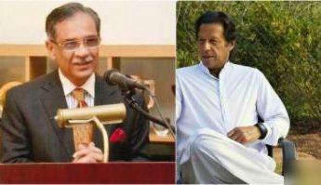 چیف جسٹس نے عمران خان کے ساتھ وائرل ہونے والی اپنی تصویر کی حقیقت بتا ..