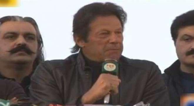 پی پی30میں ضمنی الیکشن کیلئے350 نوجوانوں کوتیارکروں گا،عمران خان