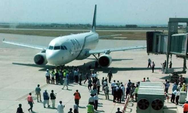 نئے اسلام آباد ائیرپورٹ کے افتتاح کی تاریخ سے متعلق نیا اعلان کردیا ..