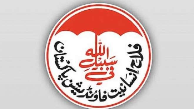 راولپنڈی حکام نے کالعدم جماعت الدعوةکے فلاحی مراکز کا کنٹرول سنبھال ..