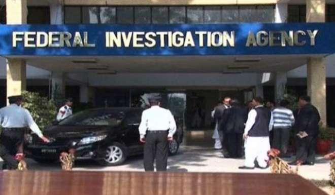 ایف آئی اے نے متحدہ عرب امارات میں کھربوں کی جائیداد رکھنے والے پاکستانیوں ..