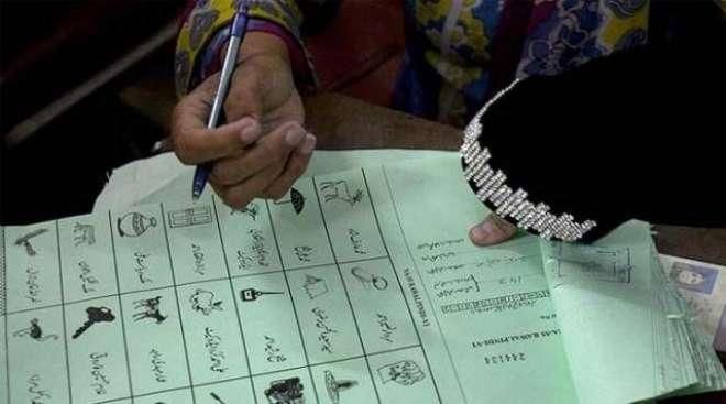 عام انتخابات 2018 ملتوی کر دیے جانے کی قیاس آرائیوں کو تقویت ملنے لگی