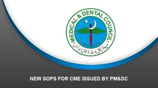 سپریم کورٹ نے پاکستان میڈیکل اینڈ ڈینٹل کونسل کی اپیل مسترد کردی