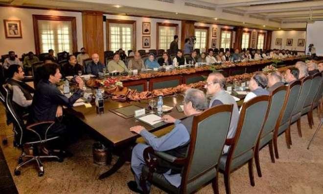 وزیراعظم نے 10سال میں حاصل کیئے گئے قرضوں کی تفصیلات مانگ لیں