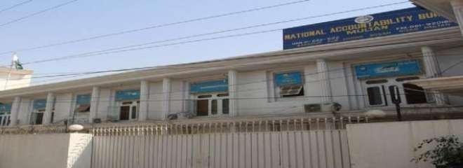 نیب ملتان نے 24 مفرور ملزمان کی لسٹ جاری کردی،عوام سے تعاون کی اپیل
