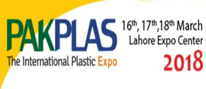 پلاسٹک مصنوعات کی نمائش ''پاک پلاسا'' 16 سے 18 مارچ کے دوران لاہور ..