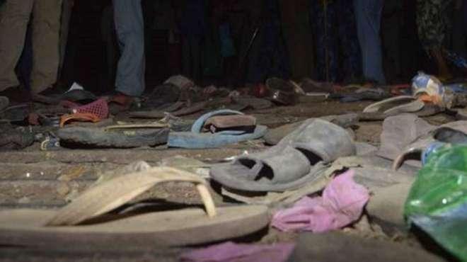 خیرات کی تقسیم کے موقع پر بھگدڑ، دس افراد ہلاک،51زخمی