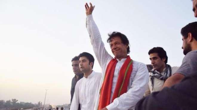 پاکستان تحریک انصاف نے اوورسیز پاکستانیوں کو نئے پاکستان کی سب سے بڑی ..
