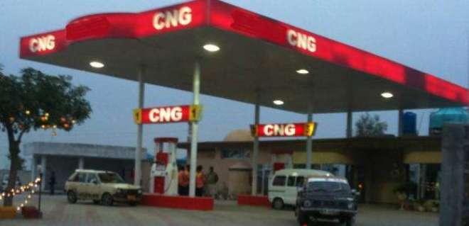 سندھ بھر کے سی این جی سٹیشنز کو گیس کی فراہمی بحال