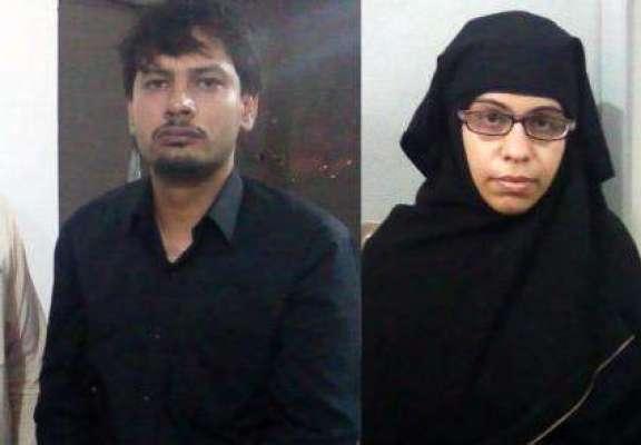 خون سفید ہوگیا، لاہور میں بیٹی نے پسند کی شادی کرنے کیلئے سگے باپ کو ..