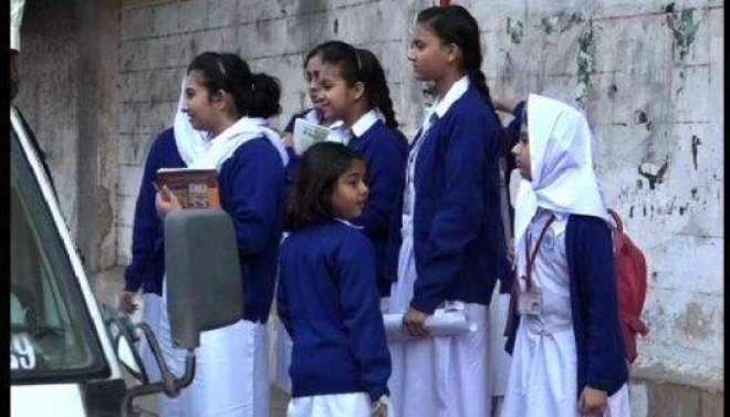پنجاب میں تعلیمی اداروں میں گرمیوں کی چھٹیوں کا شیڈول جاری