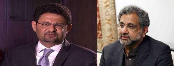 ایف پی سی سی آئی کا وفد صدر غضنفر بلور کی سر براہی میں کل (8 مئی) وزیر ..