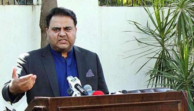 عمران خان کی ترجیح عوام کو غربت سے نجات دلانا ہے، موجودہ حکومت کی پالیسیاں ..