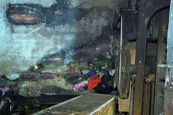 کراچی: خاتون نے گھر کو آگ لگا دی،
