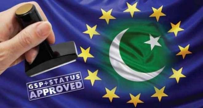 جی، ایس، پی پلس سٹیٹس سمیت پاکستان کے یورپی ممالک کے ساتھ باہمی تعلقات ..