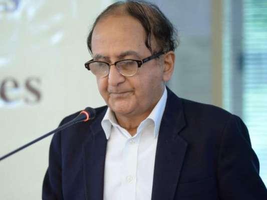 نگران وزیر اعلی پنجاب نے اٹک کے علاقے میں پانچ افراد کے قتل کے واقعہ ..