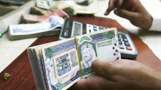سعودی بینکوں کے مارچ میں سرکاری و نجی اداروں کو 1.8ٹریلین ریال کے قرضے ..