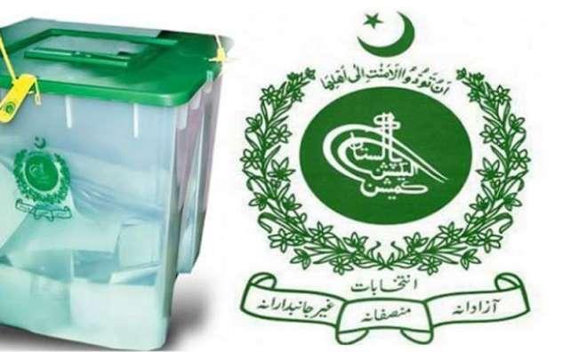 اورسیز پاکستانیوں کے ووٹ سے متعلق کیس ،الیکشن کمیشن معاملے پر تمام ..