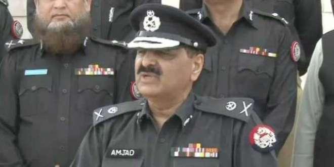 آئی جی پنجاب کی سربراہی میں سنٹرل پولیس آفس میں آر پی او کانفرنس ..