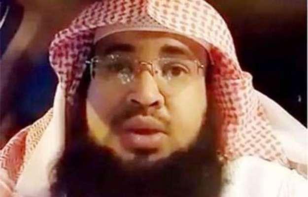 واٹس ایپ پر جن حاضر کر سکتا ہوں،سعودی عامل کا دعویٰ