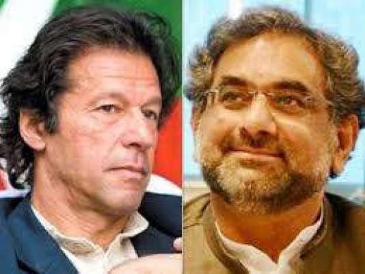 این اے 53،عمران خان، شاہد خاقان عباسی، عائشہ گلالئی کے کاغذات نامزدگی ..