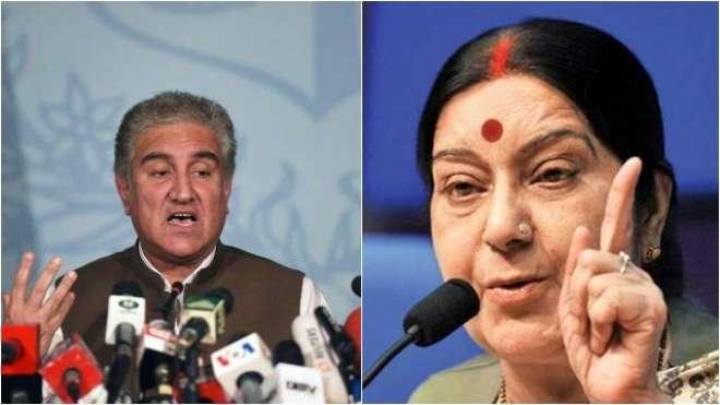 بھارت نے پھر ہٹ دھرمی کی رویت برقرار رکھتے ہوئے اعلان کے باوجود پاک ..