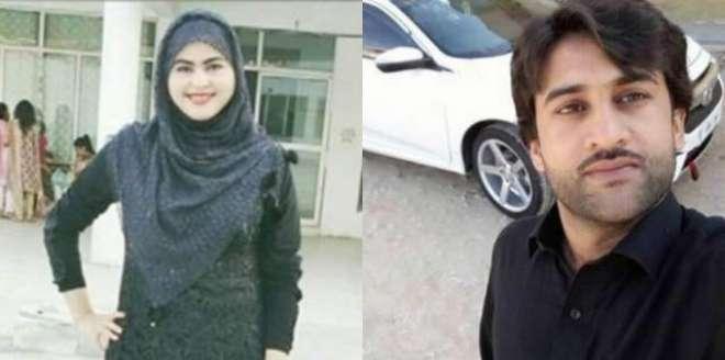 کوہاٹ کی میڈیکل طالبہ عاصمہ رانی کے قاتل مجاہد آفریدی کو گرفتاری کے ..